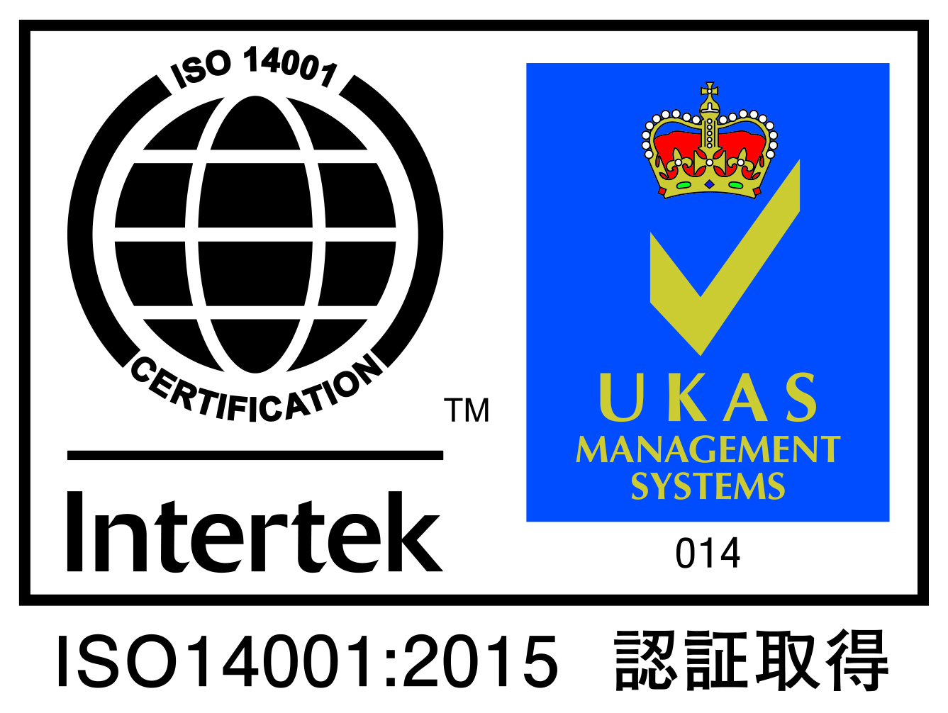 「ISO14001:2015」認証登録証明書